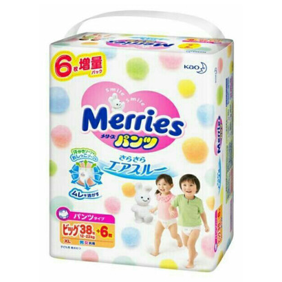 Diaper Pants size XL 44 Merries imported extra pieces (12 - 22kg)